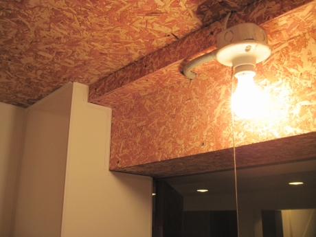 Another view of the cedar particle board. It smells good.