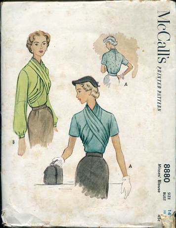 1950s. Nice on its own or under a jacket.